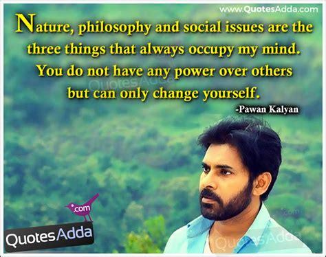 janasena pawan kalyan quotations images pawan kalyan quotes quotesgram