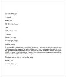 donation request letter 8 free for word