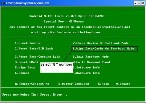 java pattern unlock micromax a55 pattern unlock done 10000 unlock tricks