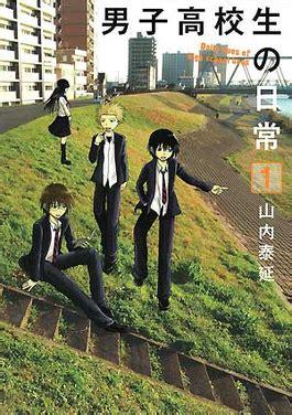 danshi koukousei no nichijou chia anime daily lives of high school boys