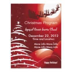 christmas program flyer templates christmas program