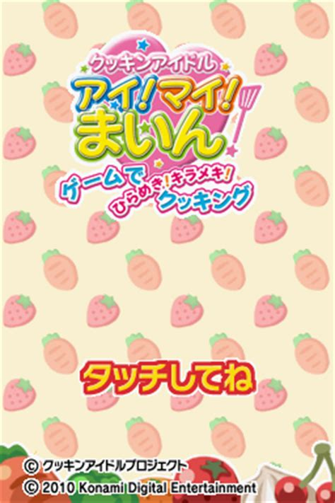 anime cooking idol chokocat s anime 1870 cookin idol ai mai