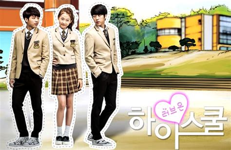 film korea romantis langsung tamat pemain sinopsis high school love on episode 1 tamat