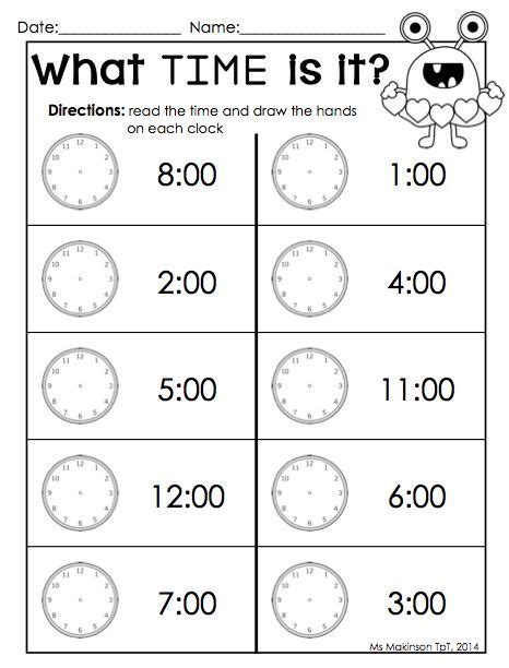 printable time practice sheets february printables kindergarten literacy and math a