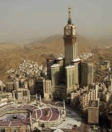the abraj al bait towers in mecca saudi arabia