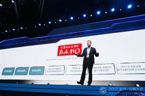 alibaba damo alibaba 阿里巴巴 r d強化に向けdamoアカデミー 阿里巴巴達摩院 の開設を発表 今後3年間で150億