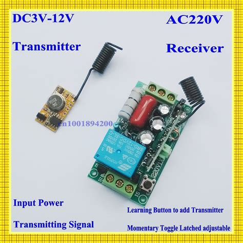 aliexpress buy dc3v dc12v 3v 5v 9v 12v mini rf transmitter module for sensor detector