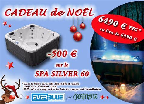 Spa De Ploemeur by Promo Spa Silver 60 Pour No 203 L Cr 233 Apaysage