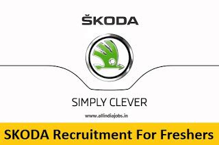skoda careers india skoda recruitment 2016 2017 for freshers