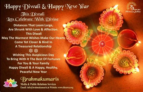 diwali new year good wishes to all bksewa members