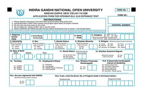Ignou Mba Openmat by Ignou Openmat 2017 Registrations Open For Mba And Other
