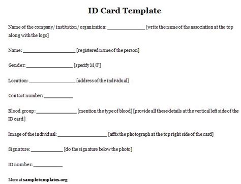 identification card template card template for id sle of id card template sle