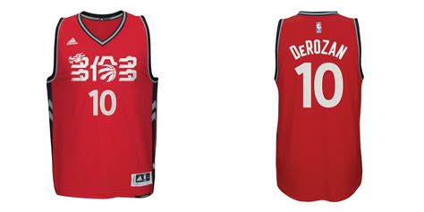 rockets new year jersey meaning nba new year jerseys revealed def pen