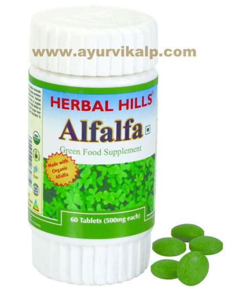 Herbal Alfalfa alfalfa tablets alfalfa pills cholesterol lowering supplements