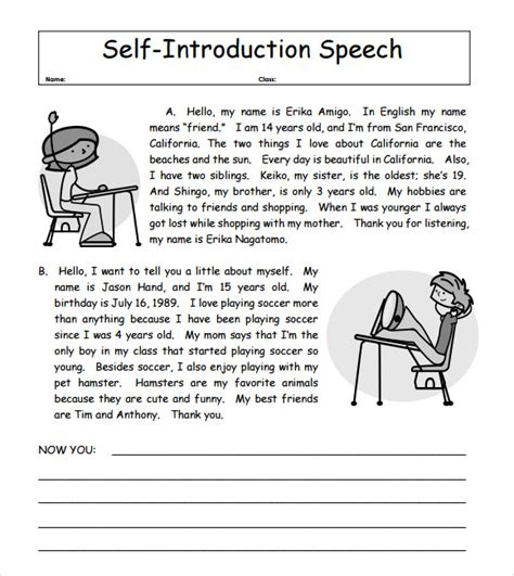 Self Introduction Speech Sle Self Introductory Speech 28 Images 9 Self Introduction Speech Exle Hvac Resumed Sle Self