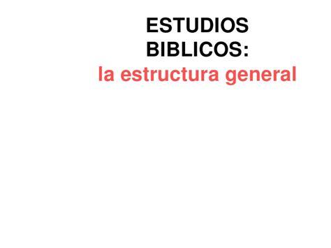 estudio biblico job 42 2 el estudio biblico