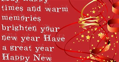 sms for happy new year 2014 2014 happynewyear wallpaper 2014 happynewyear sms 2014 happynewyear msz 2014 happynewyear