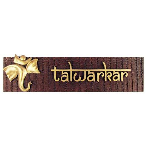 name plate designs for home india name plates for doors search indian home decor