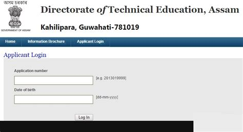 Mba Login Dte by Assam Polytechnic 2017 Pat Admit Card
