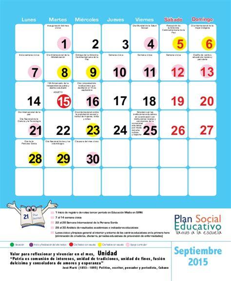 septiembre 2016 p gina 3 calendario 2017 calendario escolar 2015 el salvador