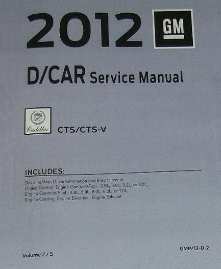 online auto repair manual 2012 cadillac cts free book repair manuals 2012 cadillac cts cts v factory service manual 5 vol set