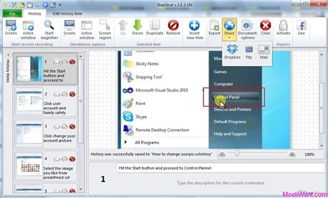 free full version software giveaway crazy christmas giveaway free download 13 full version