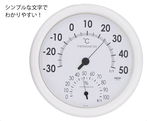 bedroom temperature for toddlers bedroom temperature for toddlers 28 images buy cheap
