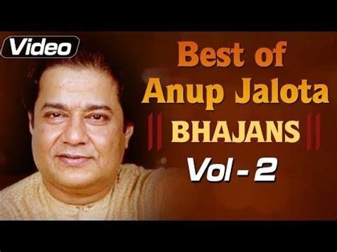 download mp3 bhajans from youtube anup jalota bhajans vol 2 bhajan ganga hindi bhajan