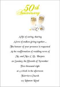 50th wedding anniversary wording for invitation 3