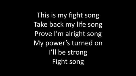 song for my timeflies fight song lyrics