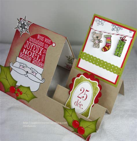 Deco Noel A Faire Soi Meme 62 by Carte De Noel A Faire Soi Meme Carte De Noel A Faire Soi