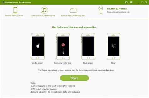 iskysoft iphone data recovery iskysoft iphone data recovery 4 1 for mac أنظمة و برامج الماكنتوش mac os apps