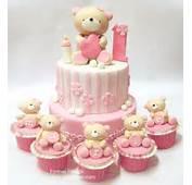Mom And Daughter Cakes Lovely Bears Birthday For Children