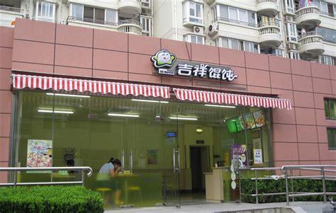 cadenas de comida rapida madrid las 10 principales cadenas de comida r 225 pida en china 7