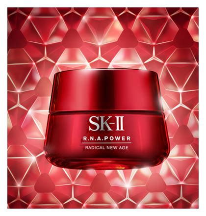 Sk Ii Rna Power r n a power radical new age image