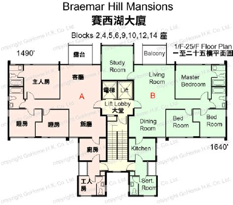Floor Plans For A Mansion