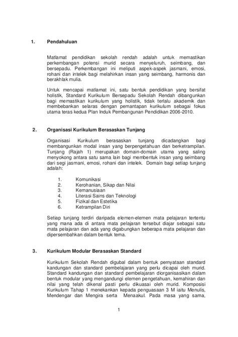 Handbook Pengajaran Dan Penbelajaran Sains modul pengajaran dan pembelajaran sains tahun 3 sk 1