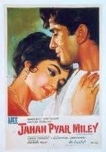 biography of movie ghar ghar ki kahani devi 1970 full movie watch online free hindilinks4u to