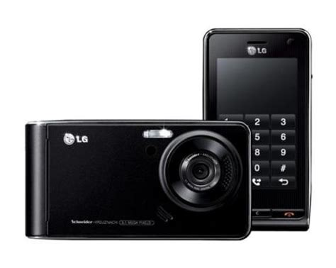 5 megapixel phone which is the best 5 megapixel phone mobile mentalism