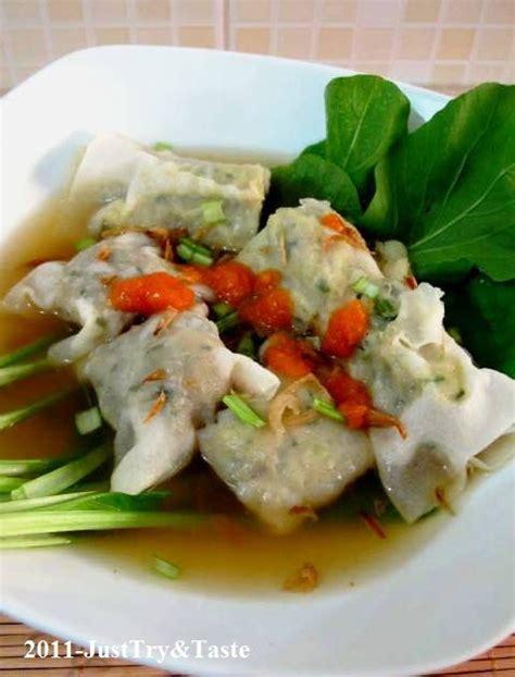 Freezer Daging Ayam resep pangsit kuah isi daging ayam sayuran just try