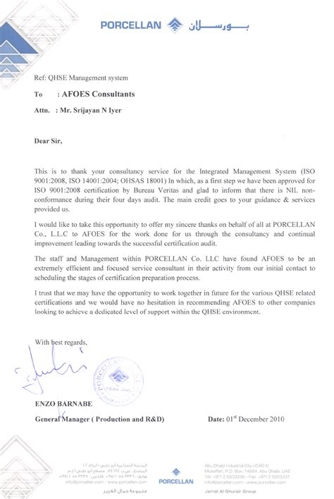 appreciation letter from client to company client appreciation letters afoes consultants