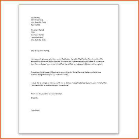Motivation Letter Of Learnership 6 Motivational Letter For Cv Budget Template Letter