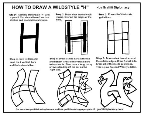 how to draw graffiti letters how to draw a wildstyle quot h quot free lesson and handout 1300
