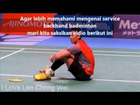 Raket Badminton Hq badminton teknik memegang raket memukul bola