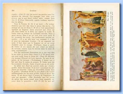 libro the creation crocifissione nel libro creation