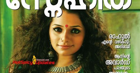 by priya captions 4 jun 2014 ann augustine on the cover page of priya snehitha magazine