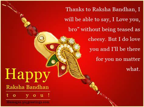 raksha bandhan messages 365greetings com