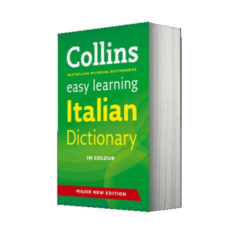 aieeyaaa learn the way the dictionary books collins easy learning dictionaries easy learning italian
