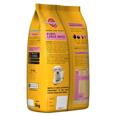 pedigree large breed puppy food pedigree food puppy large breed professional 3 kg dogspot pet supply store