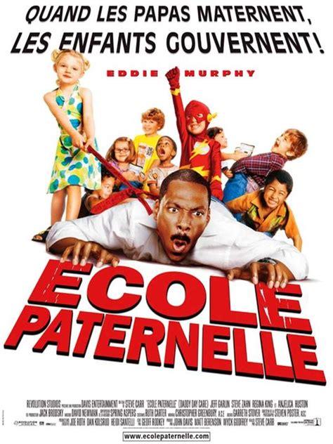 film avec eminem streaming affiche du film ecole paternelle affiche 1 sur 1 allocin 233